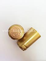 Термоусадочный колпачок (золотой)