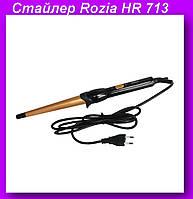 Rozia HR 713 Стайлер для Волос,Стайлер для вьющиеся локон