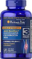 Глюкозамин хондроитин Puritan's Pride Double Strength Glucosamine,Chondroitin & MSM Joint Soother 120 Caplets