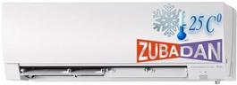 Сплит-система настенного типа Mitsubishi Electric MSZ-FH35VE/MUZ-FH35VEHZ