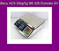 Весы ACS 50kg/5g MS 228 Domotec 6V