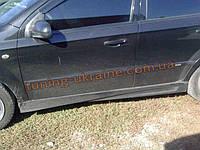 Накладки на пороги универсальные №2 из стеклопластика на Chevrolet Cruze 2012-2015 хэтчбек
