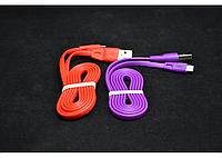 USB кабель ZB-16 micro usb