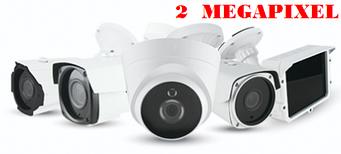 2 Мп 1080p MHD видеокамера