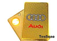 """Электроимпульсная зажигалка USB """"AUDI"""""""