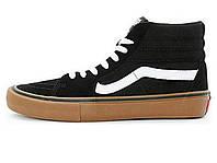 Женские кеды Vans Old Skool High Top Black/Gum