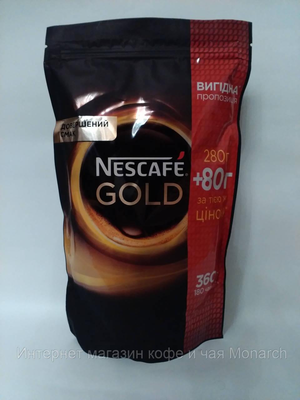 Кофе Nescafe Gold 360 г \ Нескафе Голд 280+80
