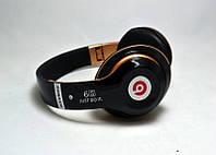 Наушники Beats 6S Wireless