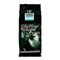 Кофе в зернах Da Vinci Royal Espresso 1кг