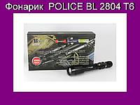 Фонарик  POLICE BL 2804 T6, фото 1
