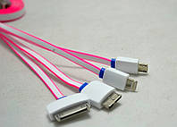 USB кабель ZC-H23 5в1