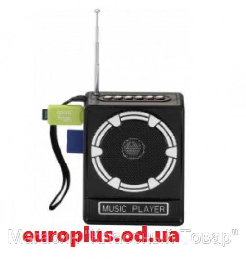 Радио NNS NS-17U