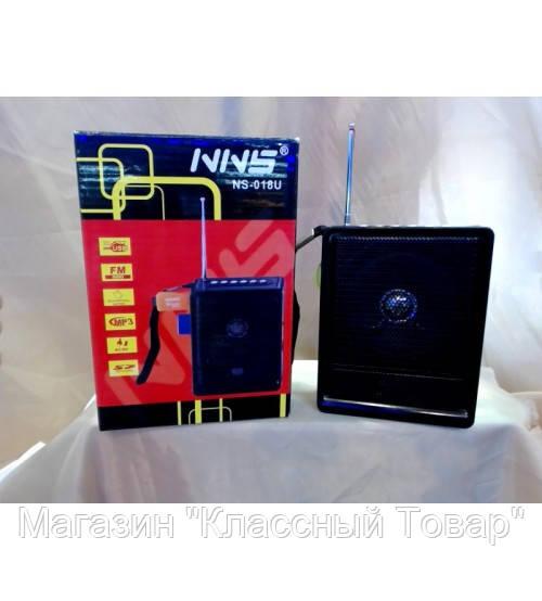 Радио NS-018U