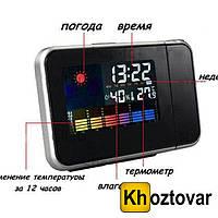 Часы метеостанция с проектором времени Color Screen Calendar 8190