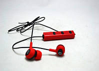 Наушники Sports Earbuds с микрофоном BLUETOOTH MS-606