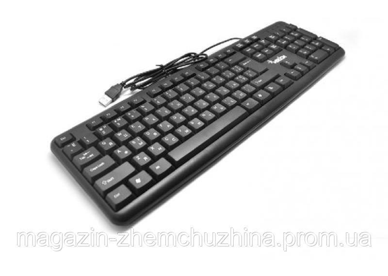 Клавиатура проводная USB Merlion