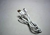 USB кабель Remax DATA CABLE Micro USB