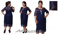 Платье темно-синее на трикотажном подкладе