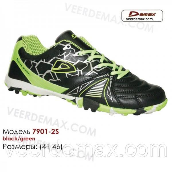 Кроссовки мужские для футбола Veer Demax размеры 41-46