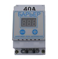 Цифровое реле напряжения Барьер 40А (г. Киев) DIN рейку