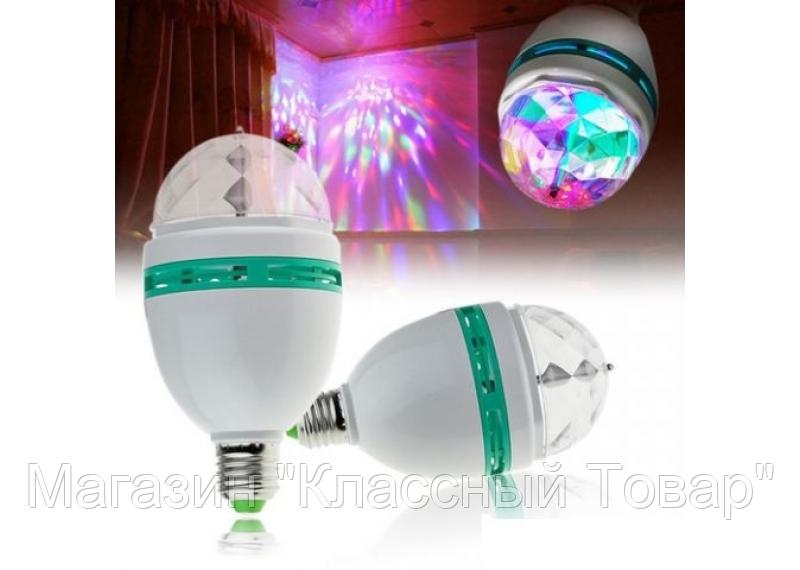 """Светомузыкальная Лампа LED - Магазин """"Классный Товар"""" в Херсоне"""