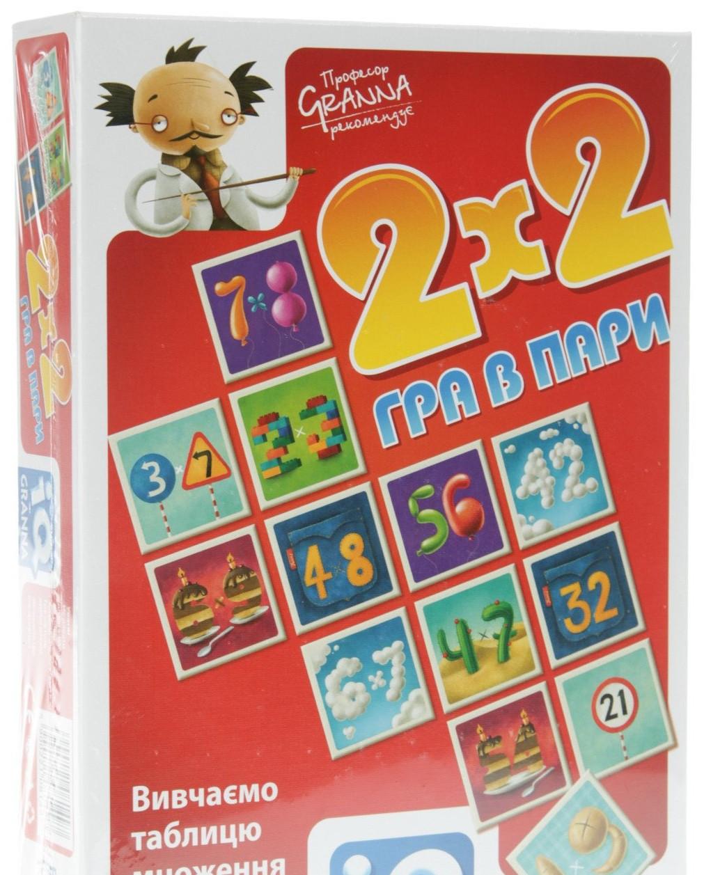 Настільна гра IQ 2х2 Гра в пари. ГРАННА