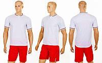 Футбольная форма Neat CO-1605-W (PL, р-р S-2XL, белый, шорты красные)