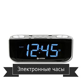 Часы электронные с будильником