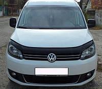 Дефлектор капота Volkswagen Caddy 2010