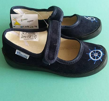 Детская обувь оптом Тапочки в садик с вышивкой на мальчика Vitaliya Виталия размеры 28-31.5, фото 2