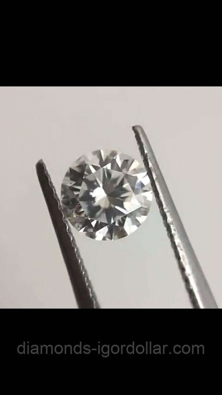 Бриллиант натуральный природный 5 мм 0,5 Кт VS2/G сертификат GIA 1760$