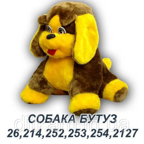 Мягкая игрушка Собака Бутуз (43см)
