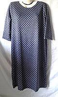 Платье  батал темно-синий светло-серый 229