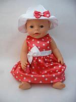 Платье, шляпа для куклы Baby Born