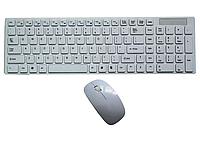 Беспроводная клавиатура и мышь K-688