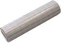 Ценники для этикет-пистолета 400 лейб (20х12мм), белые прямоугольные 10шт/уп.