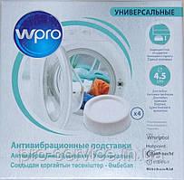 Амортизационные подставки под ножки стиральных машин