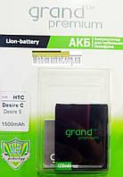Aкумулятор BP65300 Grand premium для HTC DESIRE C / DESIRE S 1230mAh