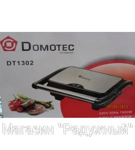 Сендвичница гриль DT-1302