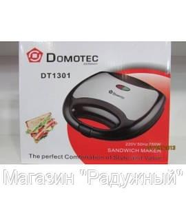 Сендвичница гриль DT-1301