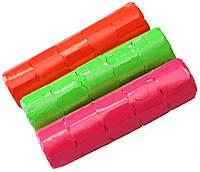 Ценники цветные (26х12mm/2,4метра) фигурные 5шт/уп