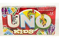 Игра настольная детская UNO kids