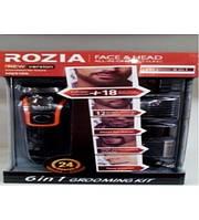 Триммер+ машинка для стрижки волос ROZIA 110-240V 50/60Hz 3W