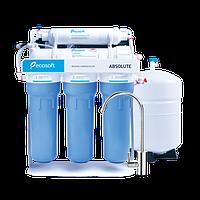 Фильтр обратного осмоса Ecosoft Absolute с помпой на станине