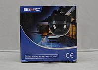 Камера видеонаблюдения EC 601