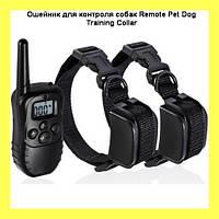 Ошейник для контроля собак Remote Pet Dog Training Collar!Акция