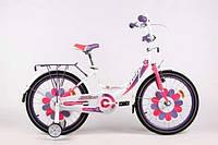 """Велосипед детский с дополнительными колесами Ardis Lillies 16"""""""