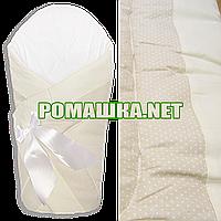 Демисезонный конверт одеяло плед для новорожденного на выписку верх подкладка 100% хлопок 90х90 3597 Бежевый 1
