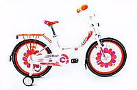 """Велосипед детский c дополнительными колесами Ardis Lillies 18"""""""