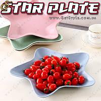 "Тарілка-зірка ""Star Plate"" - 1 шт, фото 1"